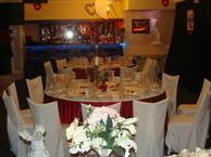 Свадебные рестораны в пригороде