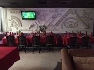 Свадебные рестораны метро беляево