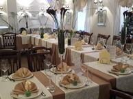 Свадебные рестораны метро достоевская