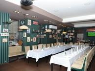 Свадебные рестораны метро новослободская