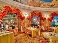 Свадебные рестораны метро охотный ряд