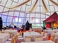 Свадебные рестораны метро теплый стан