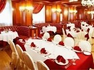 Свадебные рестораны метро третьяковская