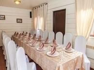 Свадебные рестораны метро филевский парк