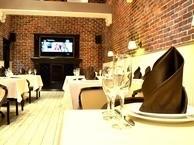 Свадебные рестораны на 300 человек