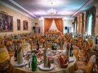 Праздник 2000 рублей с человека