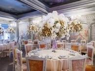 Свадебное мероприятие в зале свадебных мероприятий