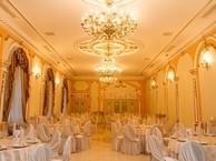 Свадебное мероприятие 4500 рублей с человека
