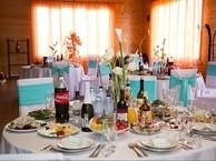Свадебное мероприятие на 15 человек