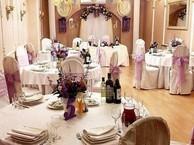 Свадебное мероприятие на 50 человек
