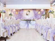 Свадебное торжество в особняке