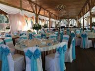 Свадебное торжество на 50 человек
