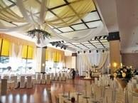 Свадебное торжество на 30 персон