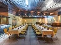 Конференция 2500 рублей с человека