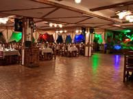 Свадебный дворец метро пражская