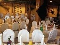 Свадебный дворец метро строгино