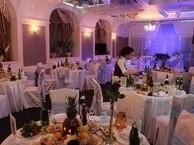 Свадебный дворец на 1000 персон