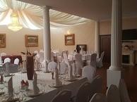 Свадебный дворец на 140 персон