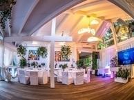 Свадебный дворец на 20 персон