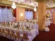 Свадебный дворец на 35 человек