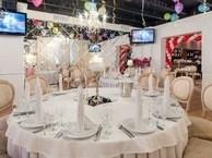 Свадебный дворец эконом