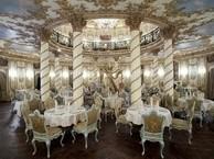 Свадебный дворец для кейтеринга