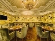 Рестораны для свадьбы на Арбате