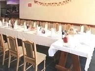 Ресторан для свадьбы на Южной