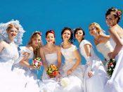 Свадебный марафон