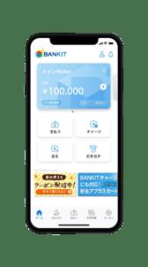BANKITアプリ