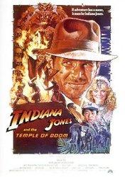 Indiana Jones: Kamçılı Adam