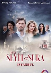 Kurt Seyit & Şura