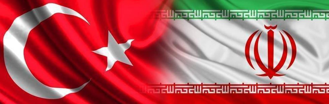 تفاوت زندگی در ترکیه با ایران ،این تفاوت ها را بدانید!