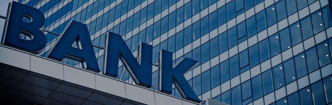بانکداری ترکیه ،چگونگی انجام فرآیند های بانکی!
