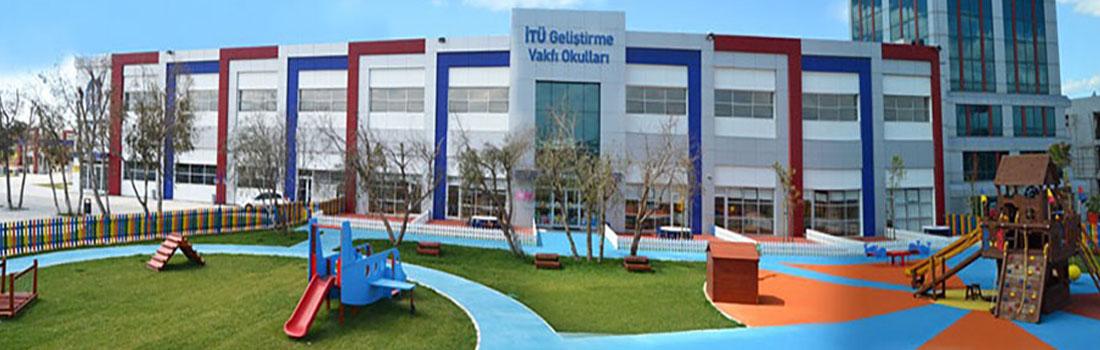 مدارس ایتو ،یک انتخاب هوشمندانه برای تحصیل در ترکیه!