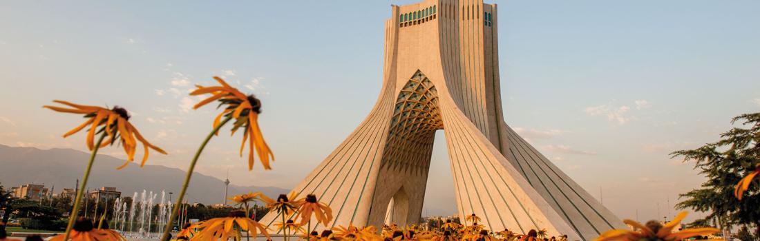 خرید ملک در ازمیر یا تهران