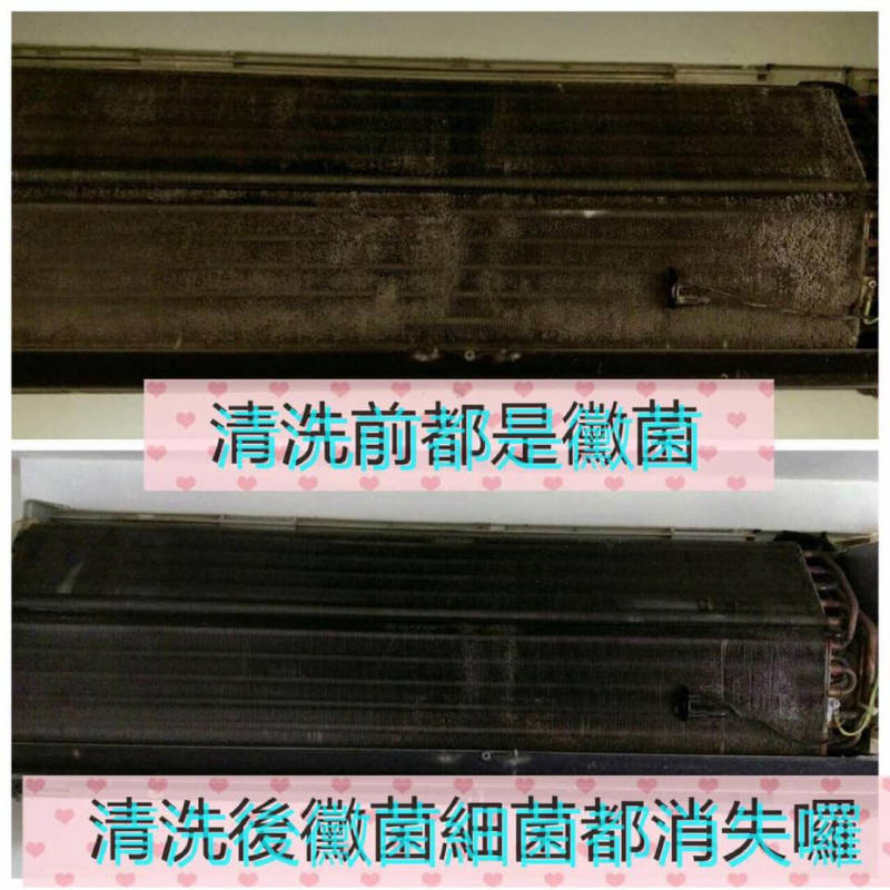 img-aircond-beforeafter-06