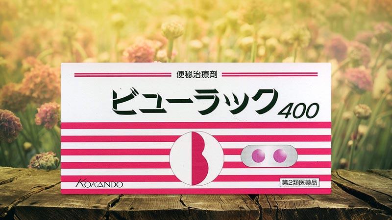 Thuốc nhuận tràng Kokando Byurakku 400 viên