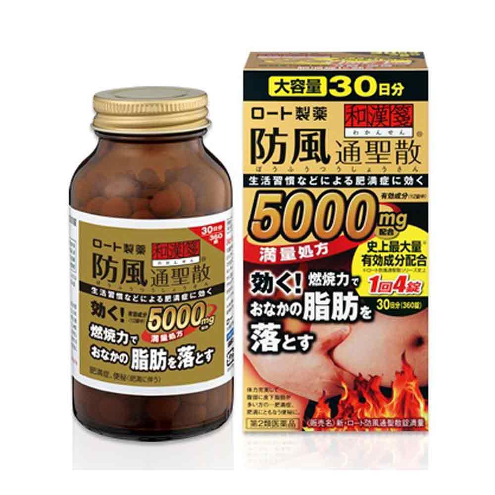 Viên uống giảm mỡ bụng Rohto 5000mg