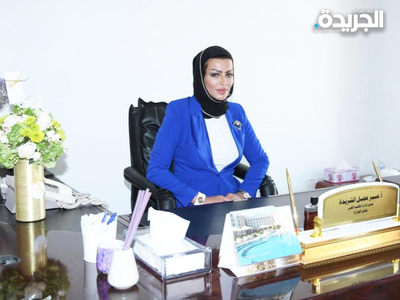 جريدة الجريدة الكويتية   المواصلات تطعن في «التمييز» على حكم بتعويض إحدى شركات الاتصالات 16 مليون دينار