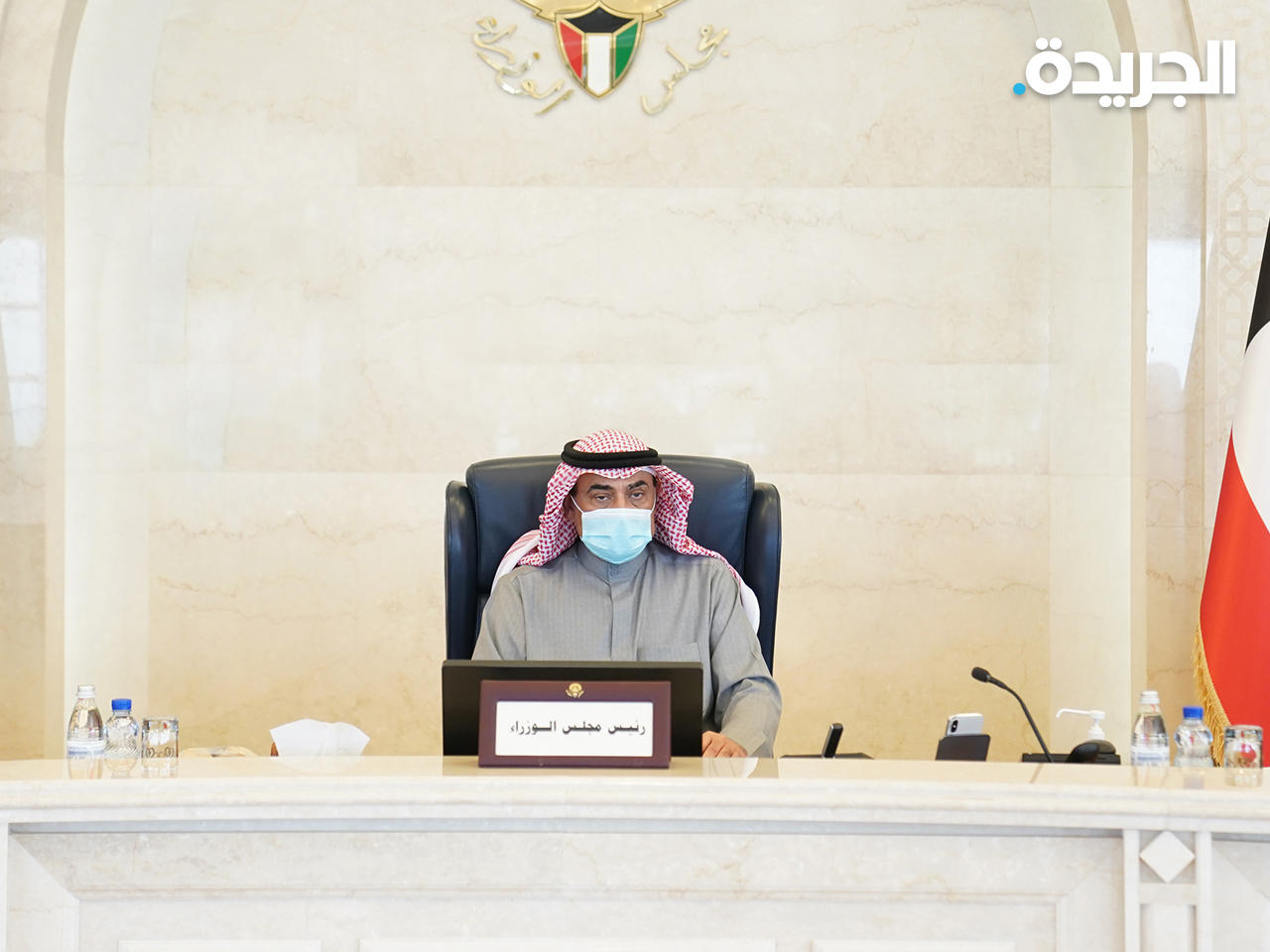 """ The Council of Ministers holds """"restriction dates"""" and postpones """"restaurant delivery"""""""