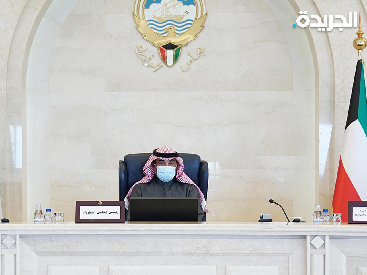 Cabinet approves 600 million dinars for front line bonus