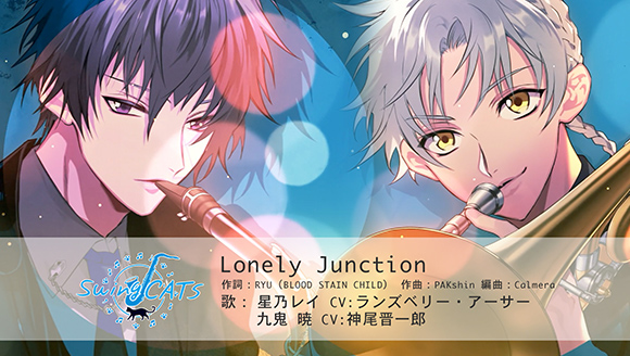 SwingCATS - 「Lonely Junction」Short ver.