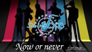 SwingCATS「Now or never」Short