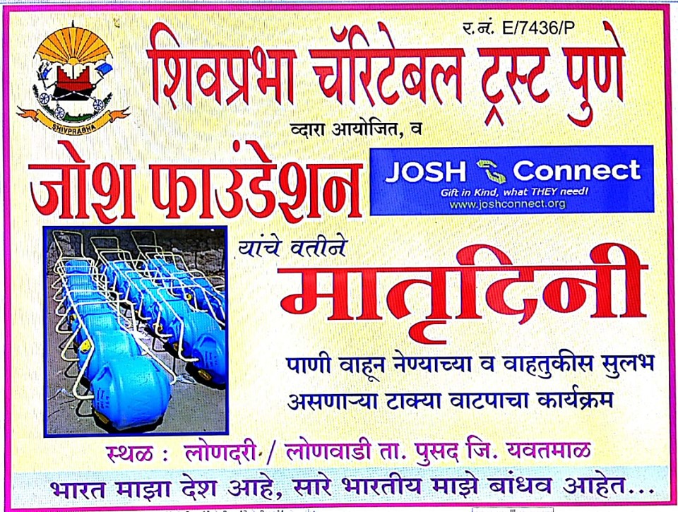 JOSHConnect Foundation Water Wheel Distribution to Families in Rural Maharashtra