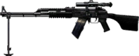 RPK-74M (PREMIUM)