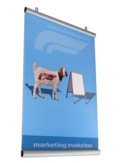 Poster Hanger Click, JJ DISPLAYS, 210 mm