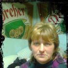 Szegedi Noémi♥ Felszolgáló, pultos Nagyatád Nagyatád