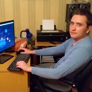 Rosenthal Flórián Rendszergazda, informatikus Onga Kazincbarcika