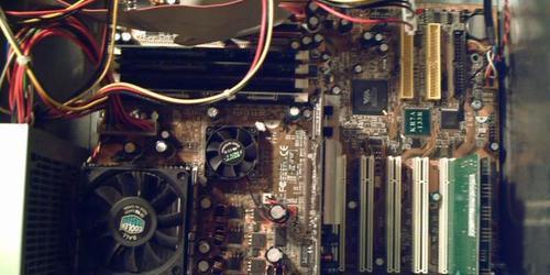 Számítógép szervíz Vác Rétság